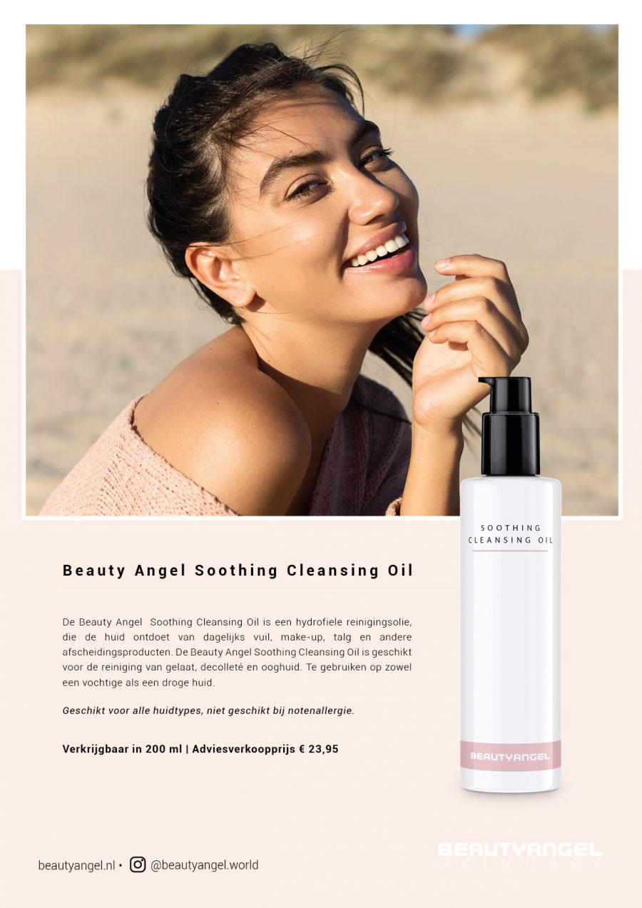 Poster cosmetica 2